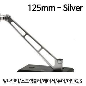 분덜리히 알나인티 스크램블러 레이서 퓨어 어반G,S MFW Naked Bike mirror stem - 125mm - silver
