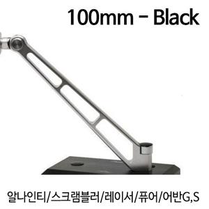 분덜리히 알나인티 스크램블러 레이서 퓨어 어반G,S MFW Naked Bike mirror stem - 100mm - black