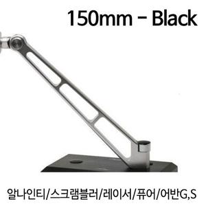 분덜리히 알나인티 스크램블러 레이서 퓨어 어반G,S MFW Naked Bike aluminium mirror stem - 150mm - black