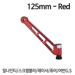 분덜리히 알나인티 스크램블러 레이서 퓨어 어반G,S MFW aluminium mirror stem - 125mm - red