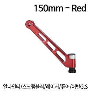 분덜리히 알나인티 스크램블러 레이서 퓨어 어반G,S MFW mirror stem - 150mm - red
