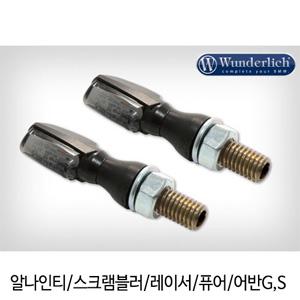 분덜리히 알나인티 스크램블러 레이서 퓨어 어반G,S LED tail light indicator pair SPARK tinted - black