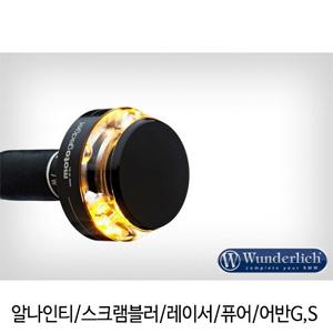 분덜리히 알나인티 스크램블러 레이서 퓨어 어반G,S Motogadget m-Blaze Disc indicator - right - black