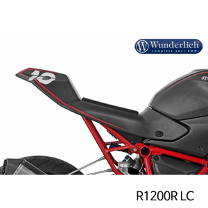 분덜리히 R1200R LC Tail secion SuperLight R 1200 R/RS LC 카본