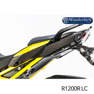 분덜리히 R1200R LC Side cover on seat R 1200 R / RS LC - left - carbon