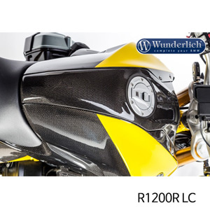 분덜리히 R1200R LC Tank cover top R 1200 R / RS LC - carbon
