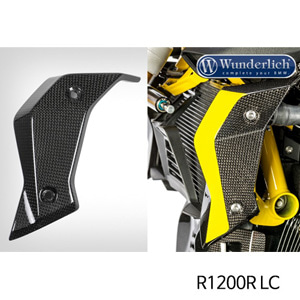 분덜리히 R1200R LC Water cooler cover R 1200 R LC - left 카본