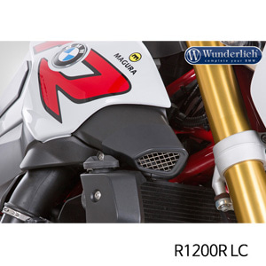 분덜리히 R1200R LC Intake pipe cover R1200R LC - black