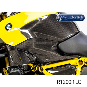 분덜리히 R1200R LC Bottom tank cover side R 1200 R LC - left 카본