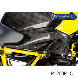 분덜리히 R1200R LC Bottom tank cover side R 1200 R LC - right 카본