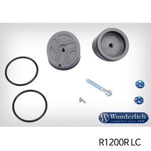 분덜리히 R1200R LC Upper shock absorber connection cap - titanium