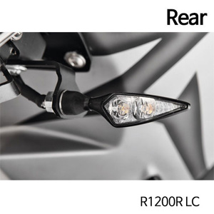 분덜리히 R1200R LC Kellermann micro Rhombus DF indicator - rear right