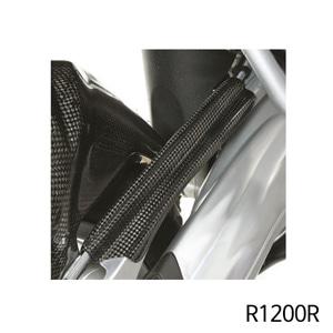 분덜리히 R1200R Brake line cover - carbon