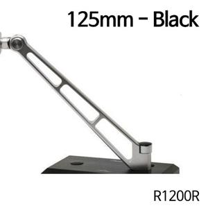 분덜리히 R1200R MFW Naked Bike mirror stem - 125mm - black