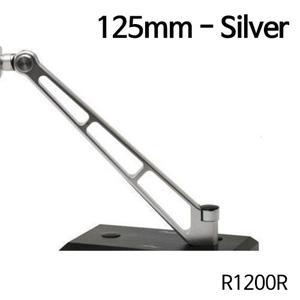분덜리히 R1200R MFW Naked Bike mirror stem - 125mm - silver