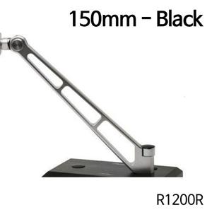 분덜리히 R1200R MFW Naked Bike aluminium mirror stem - 150mm - black