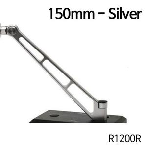 분덜리히 R1200R MFW Naked Bike aluminium mirror stem - 150mm - silver