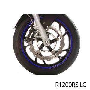 분덜리히 R1200RS LC Wheel rim stickers - blue