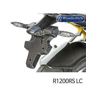 분덜리히 R1200RS LC Licence plate holder (2-part) - carbon
