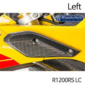분덜리히 R1200RS LC Cladding winglet R 1200 RS LC - left - carbon