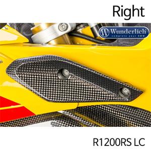 분덜리히 R1200RS LC Cladding winglet R 1200 RS LC - right - carbon