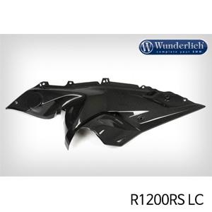 분덜리히 R1200RS LC Side cover for lower tank R 1200 RS LC - left - carbon