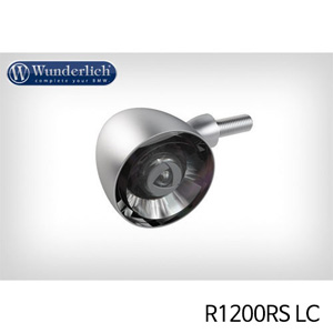분덜리히 R1200RS LC Kellerman Bullet 1000 (piece) - front - matt chrome