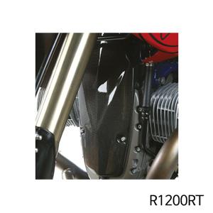 분덜리히 R1200RT Generator cover 카본