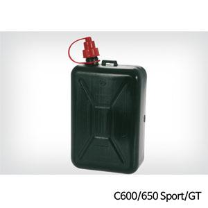 분덜리히 BMW C600 C650 Sport GT 보조 기름탱크 2리터 블랙색상