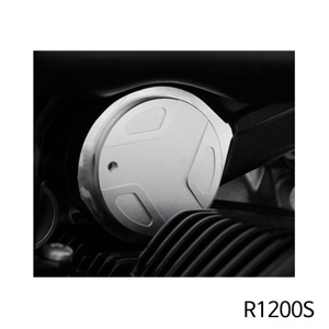 분덜리히 R1200S Telelever cover EDGE design | set 실버