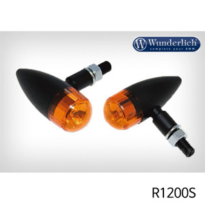 분덜리히 R1200S Indicator bullet light (set)