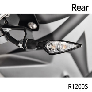 분덜리히 R1200S Kellermann micro Rhombus DF indicator - rear right