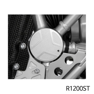 분덜리히 R1200ST 스윙암 pivot covers EDGE design - right 실버