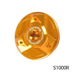 분덜리히 S1000R Aluminum inspection plug - Conti-Edition