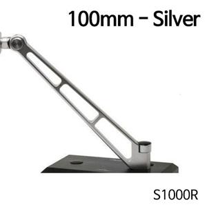 분덜리히 S1000R MFW Naked Bike mirror stem - 100mm 실버
