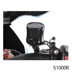 분덜리히 S1000R Brake fluid reservoir tank LightCup 블랙