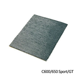 분덜리히 BMW C600 C650 Sport GT Heat-resistant mat for case