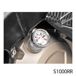 분덜리히 S1000RR RR oil temperature visual level gauge
