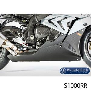 분덜리히 S1000RR Front spoiler 카본
