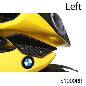 분덜리히 S1000RR Widget - left 카본
