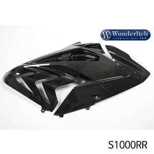 분덜리히 S1000RR Side fairing right - right 카본 타입2