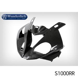 분덜리히 S1000RR Upper fairing 카본