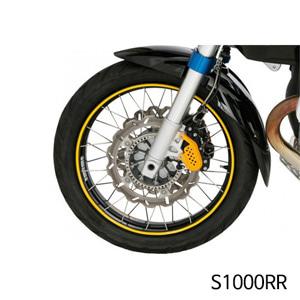 분덜리히 S1000RR Wheel rim stickers - yellow