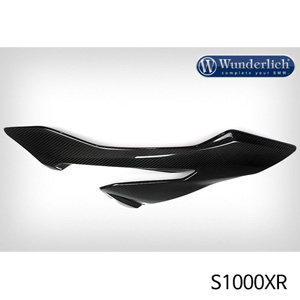 분덜리히 S1000XR Side fairing - right 카본
