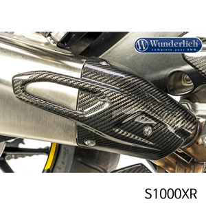 분덜리히 S1000XR Exhaust heat guard 카본