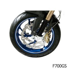 분덜리히 F700GS 휠 림 스티커 화이트색상