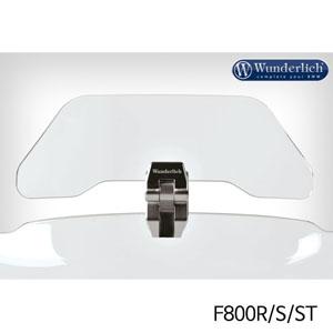 분덜리히 F800R S ST 보조스크린 VARIO-ERGO+ 클리어
