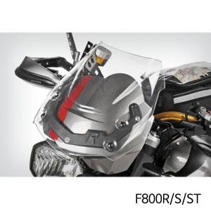 분덜리히 F800R(-2014) 듀얼스포츠 스크린 클리어색상