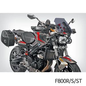 분덜리히 F800R(-2014) 듀얼스포츠 스크린 다크틴트색상