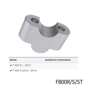 분덜리히 F800R(-2014) 핸들 라이져 ABE approved 25mm 실버색상